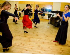 Академия фламенко в Москве